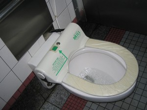 Automatic Toilet Seat Covers Archives Brill Seat Brill
